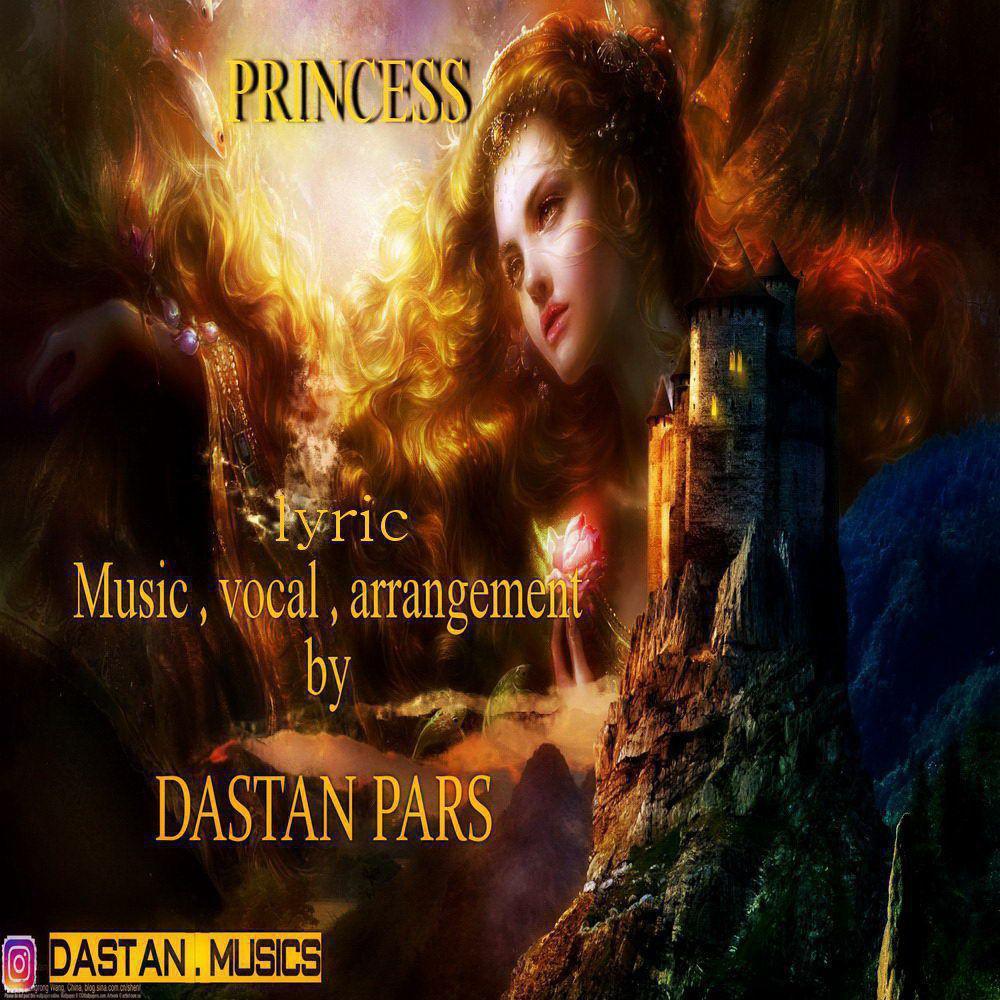 دانلود آهنگ جدید دستان پرنس