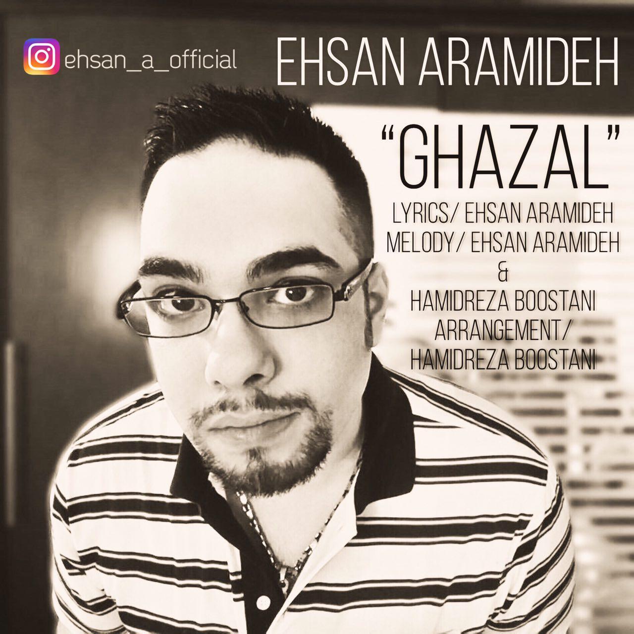 دانلود آهنگ جدید احسان آرمیده به نام غزال