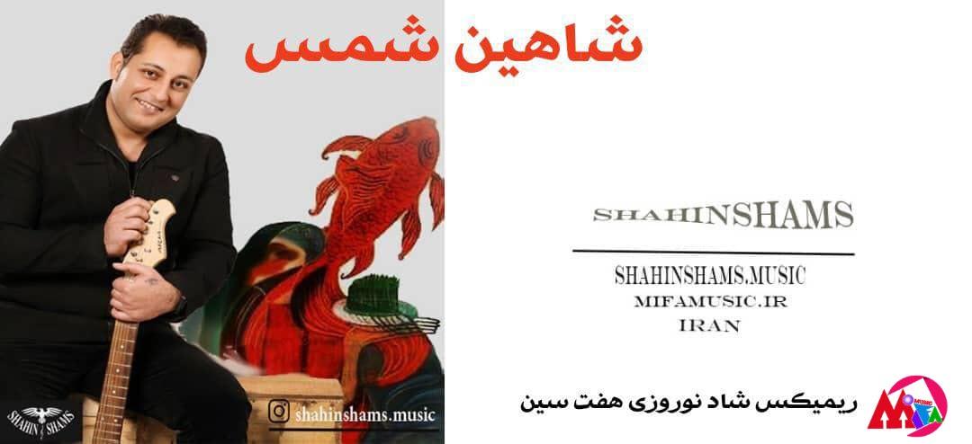 Shahin Shams