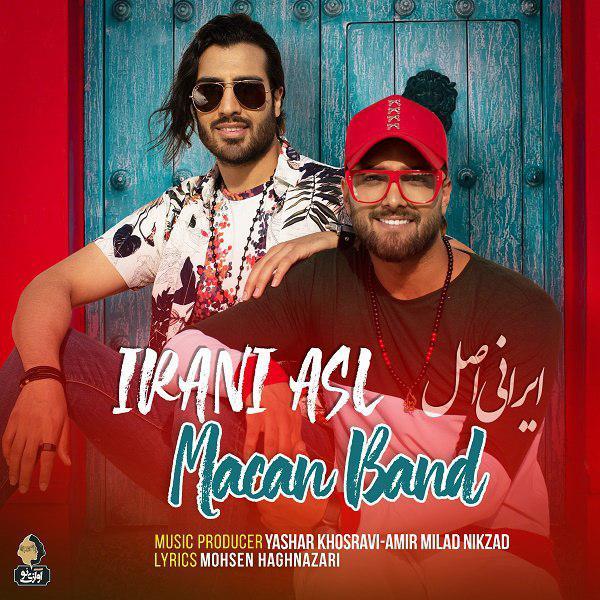 دانلود آهنگ جدید ماکان بند ایرانی اصل