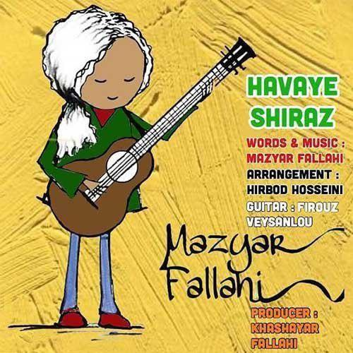 دانلود آهنگ جدید مازیار فلاحی هوای شیراز