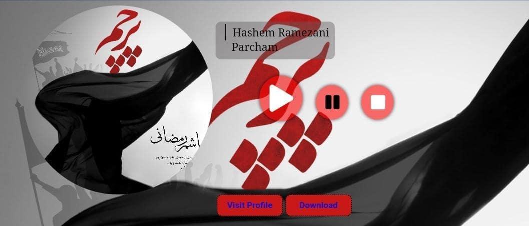 Hashem Ramezani Parcham
