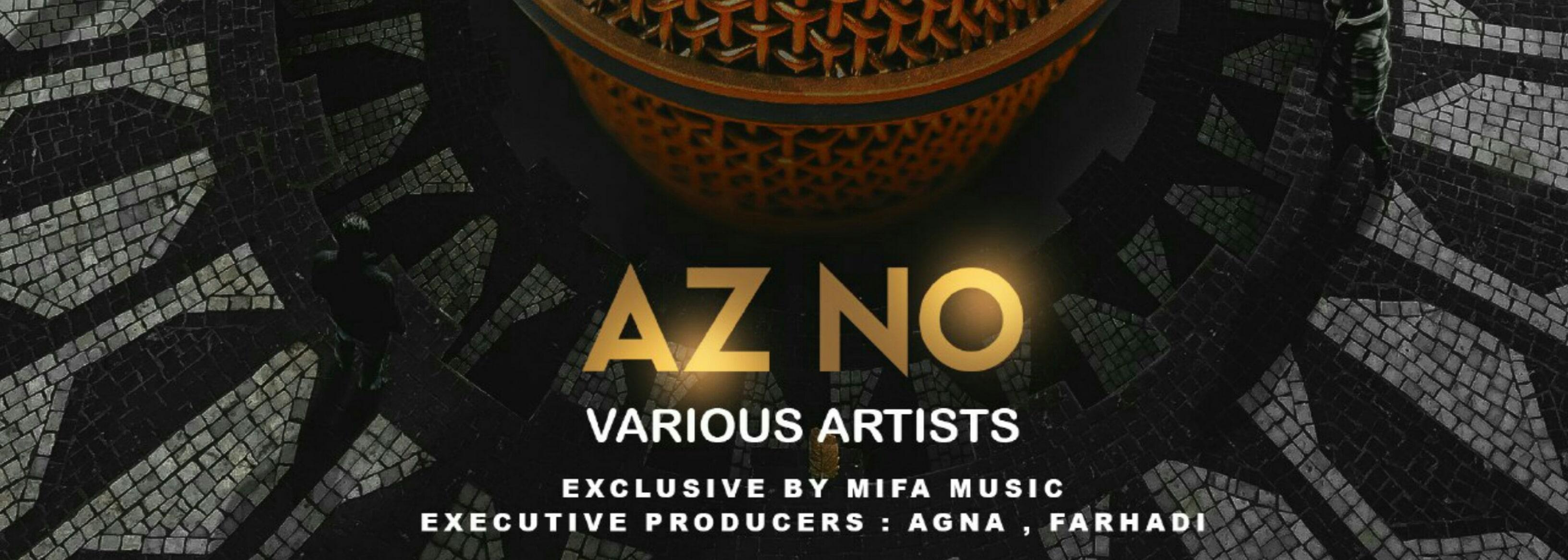 Various Artists Az No