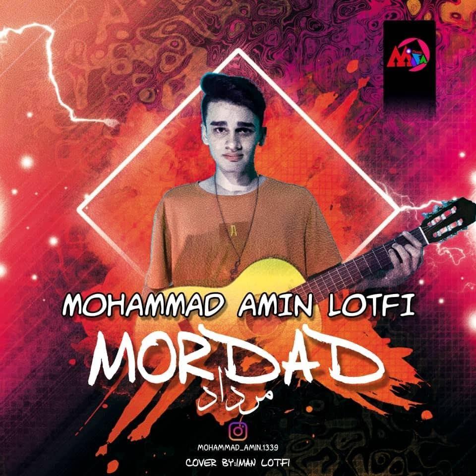 دانلود آهنگ جدید محمد امین لطفی مرداد ( بی کلام)