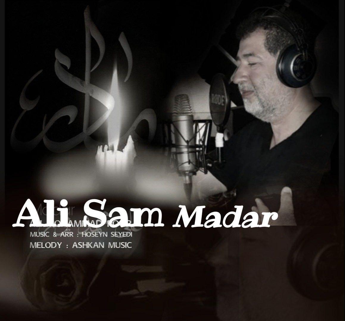 دانلود آهنگ جدید علی سام مادر