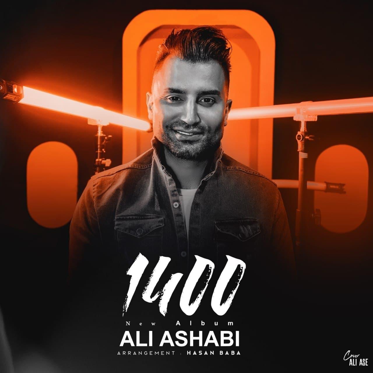 دانلود آلبوم جدید علی اصحابی 1400