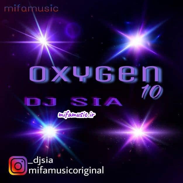 پادکست دیجی سیا اکسیژن 10